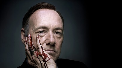 Read em' and Weep: House of Cards Loses Big in Season 3