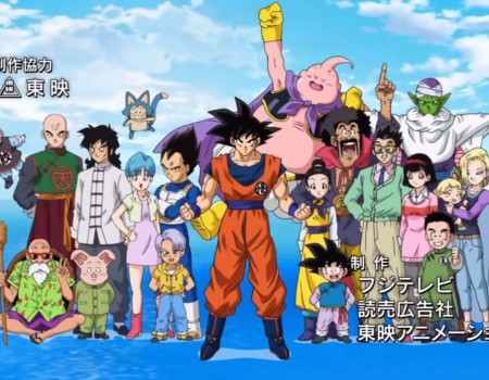 DragonBall Super Intro Sequence