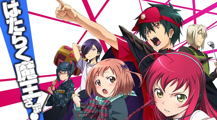 Why Aren't You Watching…The Devil is a Part-Timer!