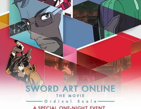 Ticket Give-Away: Sword Art Online!