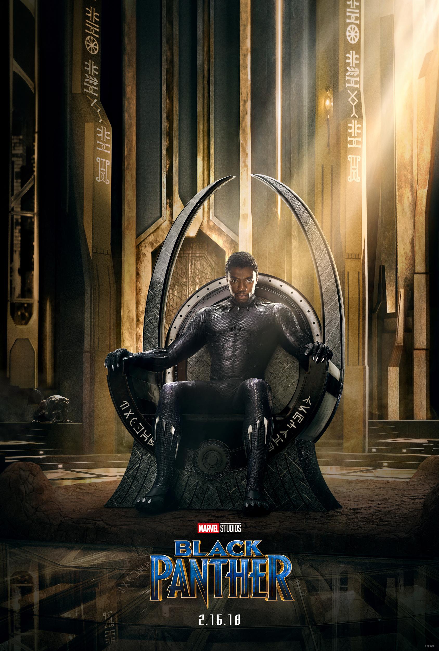 Marvel's Black Panther Teaser